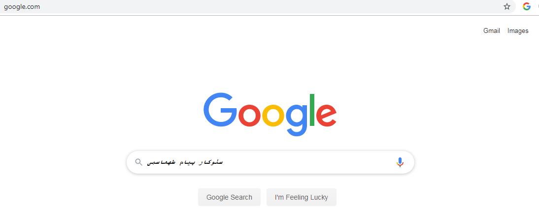 بهینه سازی سایت برای موتورهای جستجو