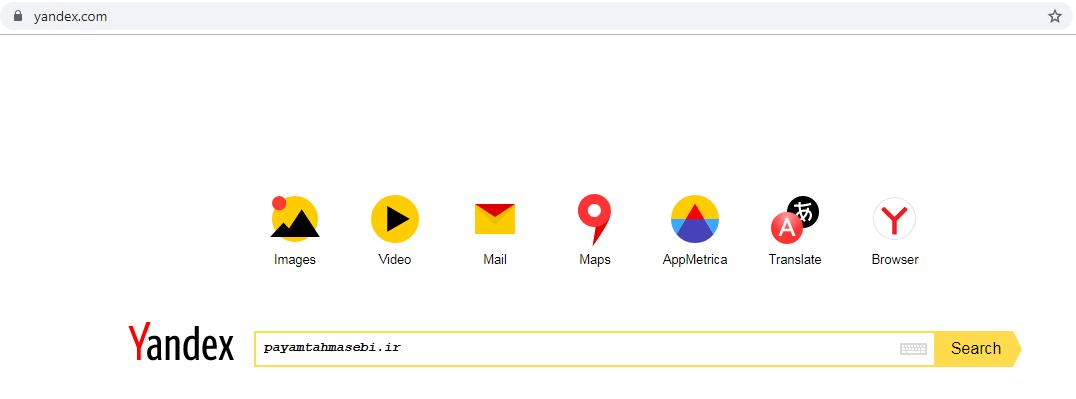 بهینه سازی سایت برای موتورهای جستجو از جمله موتور جستجوی یاندکس