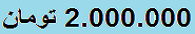 2.000.000